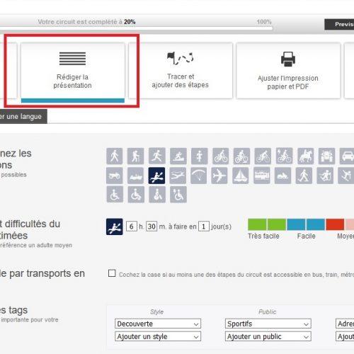 Image expliquant dans quel onglet cliquer pour accéder aux informations complémentaires